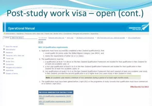 新西兰签证大全,新西兰签证办理,新西兰签证申请,新西兰留学签证
