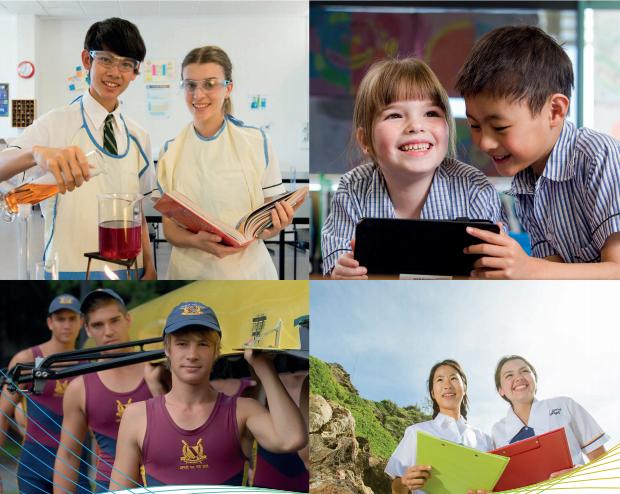 昆士兰政府公立学校,昆士兰公立中学,布里斯班中学,昆士兰中小学