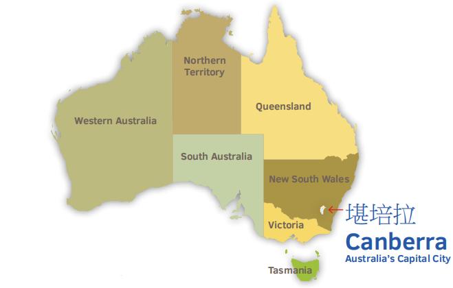 堪培拉政府公立中学,澳洲公立中学,澳洲精英公立,澳洲中学申请