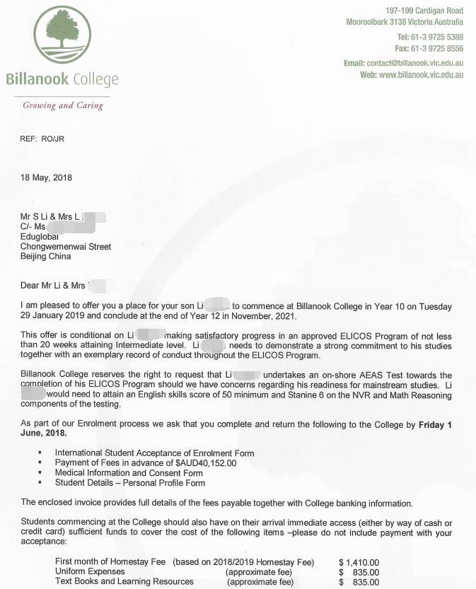 墨尔本私立混校,毕勒努克中学,Billanook College,澳洲中学,录取案例