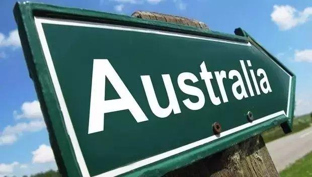 澳洲留学移民,澳洲移民加分,澳洲留学偏远加分,澳洲留学