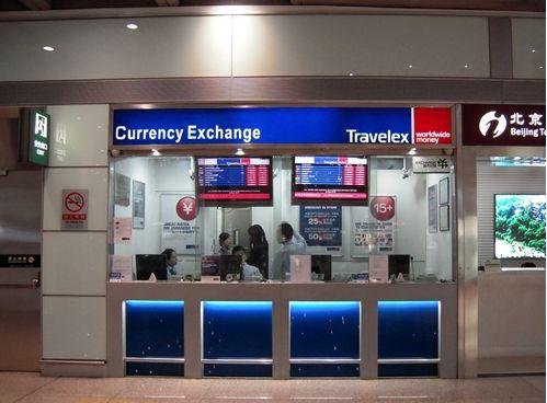 澳洲留学兑换,外币兑换,兑换攻略,出国留学