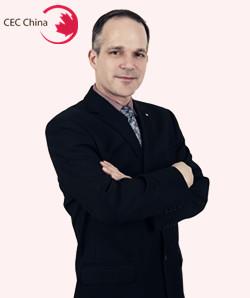 加拿大留学 加拿大教育中心 CEC主任