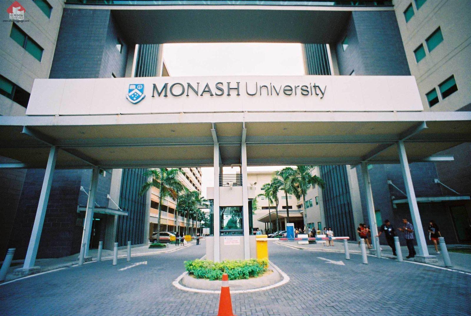 蒙纳士大学,蒙纳士MBA课程,蒙纳士大学商学院,2018蒙纳士课程,澳洲八大名校